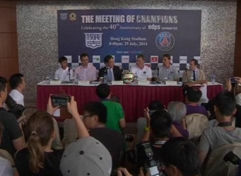 News video: Paris Saint-Germain Arrive in Hong Kong Ahead of Friendly